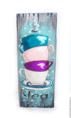 Купить или заказать Панно (сосна) 'TEA' в интернет-магазине на Ярмарке Мастеров. Что лучше, чай или кофе, вопрос риторический) Лучше что угодно, но в тёплой компании и за душевными разговорами! Панно с чашечками, для кухни или зоны чаепития) Рисунок выполнен акриловыми красками на искусственно состаренной сосновой досочке толщиной 2 см. Гладко отшлифовано и закрыто воском. На задней стороне металлический подвес для возможности крепления на стене.…