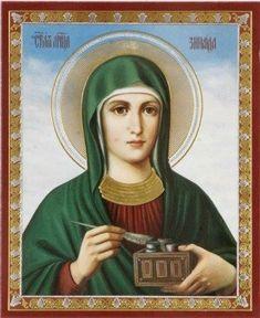 Russian Icons, Orthodox Icons, Mona Lisa, Saints, Artwork, Medicine, Atelier, Work Of Art, Auguste Rodin Artwork