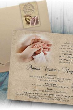 προσκλητήριο γαμοβάπτισης χέρια