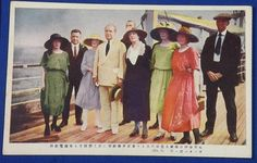 """1910's Japanese Photo Postcard  """" Mr. ( Charles Joseph ) Carter , an American magician, and his party have arrived at Yokohama Port on 24 July,  and are going to perform at the Tokyo Imperial Theatre on 26. """" / published by Jiji Gaho ( current photo news) Co., Ltd. / vintage antique old art card / Japanese history historic paper material Japan magic"""