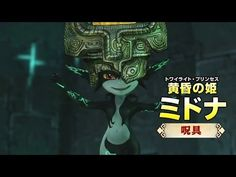 Hyrule Warriors - Midna Gameplay Trailer