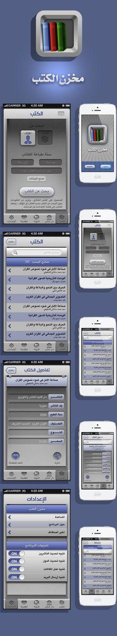 Library Books App