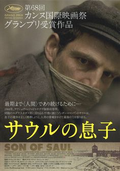SAUL FIA / SON OF SAUL サウルの息子