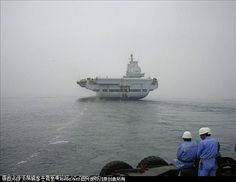 Chinese aircraft carrier Shi Lang (refurbished Soviet carrier Varyag)