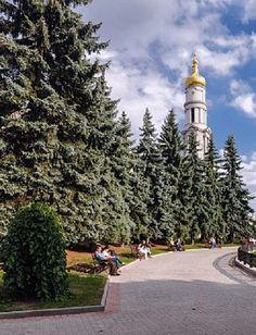 Kharkiv - Ukraine