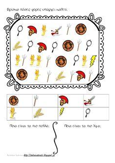 οι 12 θεοί του ολύμπου πακέτο δραστηριοτήτων Ancient Greece, Greek Mythology, Crafts For Kids, Snoopy, Math, School, Fictional Characters, Greece, Crafts For Children