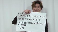 D-LITE (Daesung) Encore!! 3D Tour Message