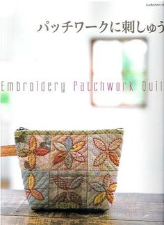 Embroidery Patchwork Quilt