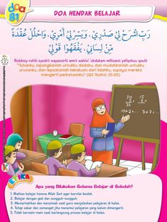 Hijrah Islam, Doa Islam, Little Prayer, My Prayer, Islamic Messages, Islamic Quotes, Islamic Posters, Quran Quotes Inspirational, Islam For Kids