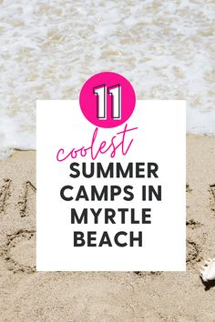 Looking for summer camps for your kids in and around Myrtle Beach? Here are the coolest camps - if only they were available for parents, too! From yoga to Rockin' Jump, an incredible fishing camp, Frozen Kids theater workshops and more... your kids will have the best summer ever! Summer Camps For Kids, Camping With Kids, Myrtle Beach Things To Do, Team Building Skills, Coastal Carolina University, Frozen Kids, Dance Camp, Fishing Charters, Best Fishing
