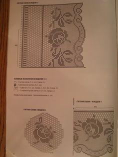 Filet crochet - Majida Awashreh - Picasa Web Albums