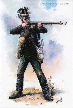Russian Line Jager, 1812