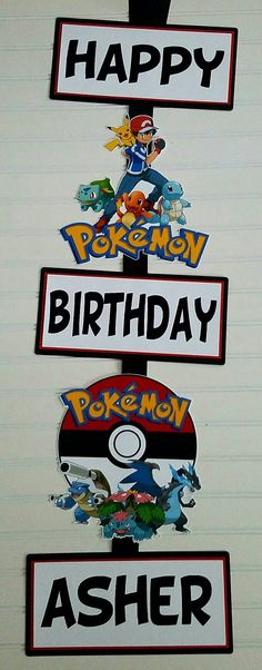 Check out this item in my Etsy shop https://www.etsy.com/listing/480908257/pokemon-party-sign-pokemon-birthday-door