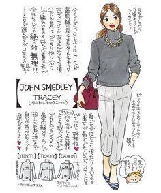 【イラストレーター】進藤やす子のおしゃれなイラスト&画像まとめ -page2   まとめまとめ