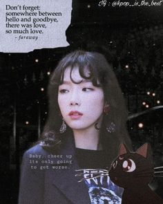 #Taeyeon #SNSD #GirlsGeneration #Edit #Kpop So Much Love, Cheer Up, Snsd, Girls Generation, Don't Forget, Kpop, Good Things