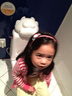 Korean kid's loo