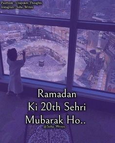 No photo description available. Islamic Images, Islamic Love Quotes, Islamic Messages, Islamic Pictures, Ramadan Wishes, Ramadan Greetings, Ramzan Images, Cute Boys Images, Muslim Ramadan