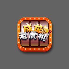 Free flash casino slots