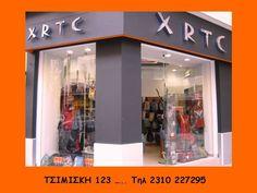 Τσιμισκή (Tsimiski) στην πόλη Θεσσαλονίκη, Θεσσαλονίκη