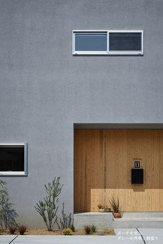 「坂道に建つ家」|建築作品|ギャラリー|toki Architect design office - 土岐建築デザイン事務所 My Home Design, House Design, Interior And Exterior, Interior Design, Japanese House, Facade House, Architect Design, Entrance, House Plans