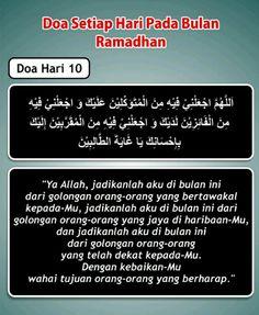 Doa hari 10 Ramadhan