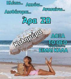 Good Morning, Movie Posters, Movies, Buen Dia, Bonjour, Films, Film Poster, Cinema, Movie