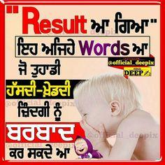 🙆🙆🙆😂😂✔ Punjabi Funny, Punjabi Quotes, Funny Posts, Sarcasm, Laughter, Funny Quotes, Sad, Queen, Words