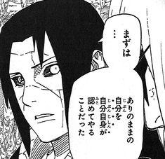 Naruto, Darth Vader, Memes, Fictional Characters, Animal Jokes, Fantasy Characters, Meme