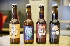 Gamme de 4 bières créées en 2017 par le brasseur Loic Mayoud