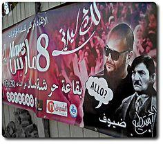 Inculture à l' #UNFA, une certaine arabisation et ses #symboles #8mars2015 en #Algérie, #Hitler idole d'un nationalisme systémique A l'occasion de la journée internationale de la femme, le 8 mars, une affiche invraisemblable est apparue sur les murs de la capitale algérienne. A première vue, c'est l'UNFA (Union Nationale des Femmes Algériennes) qui annonce ses traditionnelles festivités, mais le contenu imagé donne à réfléchir et est assez controversé.