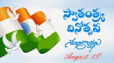 Best Independence Day Wishes Greetings and Nice messages Independence Day Images Download, Independence Day Message, 15 August Independence Day, Independence Day Wallpaper, Happy Republic Day Wallpaper, National Festival, Best Quotes Of All Time, Apps, Daily Quotes