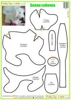 Tela patrones and manualidades on pinterest - Patrones de cabezas de animales de tela ...