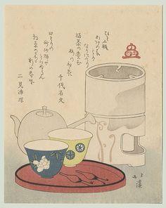 Ukyo-e / woodblock print about sencha tools / estampe japonaise sur les ustensiles du sencha : kyusu, ryoro, ...
