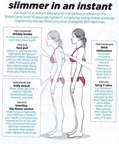 exercises to fix bad posture by alhely