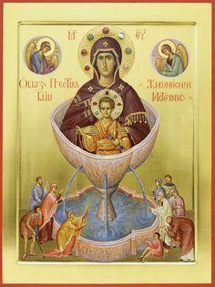 Byzantine Icons, Angel Pictures, Orthodox Christianity, Prayer Warrior, Orthodox Icons, Virgin Mary, Ikon, Fresco, Religion