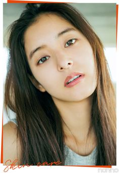 beautiful women from asia 9 « The Beauty Products Beautiful Asian Girls, Beautiful Women, Cute Eye Makeup, Prity Girl, Cute Eyes, Japan Girl, Asia Girl, Japanese Models, Woman Face