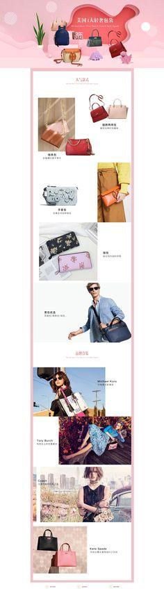 Fashion Design, Shopping, Color, Colour, Colors