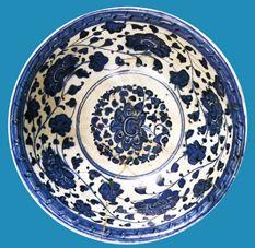 Bowl,1480  Sadberk Hanım Manım Müzesi, İstanbul, 17,6cm  (Erdinç Bakla archive)