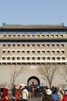 beijing - tian'anmen square 1