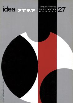 IDEA magazine, 027, 1958. Cover Design:Josef Müller-Brockmann