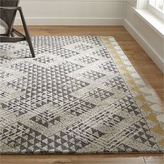 Grey and yellow rug - crate and barrel
