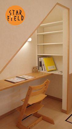 階段下を利用した、リビングにある家事室 スターフィールドで設計した家事室になります。 #家事室 #階段下 #新築 #スターフィールドの家 #佐久市 #御代田町 #佐久市住宅設計事務所 #小諸市 #階段下家事室