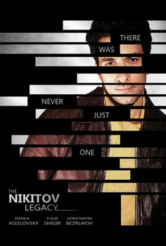MY VERSION OF BOURNE LEGACY ( CHANGED NAME  FOR NIKITOV) Bourne Legacy, Photoshop Tutorial, Names, Tutorials, Movie Posters, Film Poster, Film Posters, Teaching