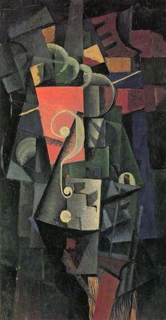 Казимир Северинович Малевич. Станция без остановки. Кунцево