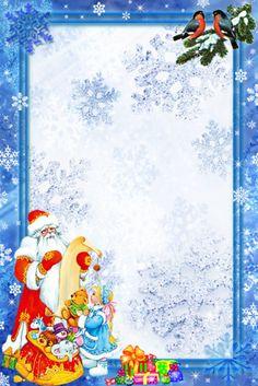 Образцы писем от Деда Мороза — Дари добро