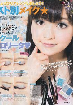 simple gyaru makeup -Drop Dead Cute - Kawaii for Sexy Ladies: Scans
