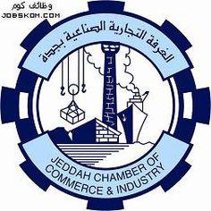 نموذج سيرة ذاتية وورد مختصرة doc عربي وانجليزي Cartoon Songs, Crown Pattern, Chamber Of Commerce, Jeddah, Private Sector, Dubai, Arab Online, Fields, Career