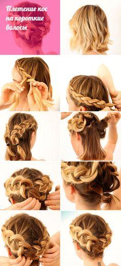 Лучшие варианты причесок на короткие волосы для женщин