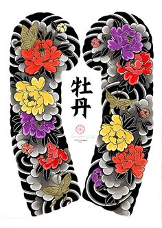 , Click web site other content Japanese Tattoo Art, Japanese Tattoo Designs, Japanese Sleeve Tattoos, Small Star Tattoos, Cute Small Tattoos, Tattoos For Guys, Marquesan Tattoos, Irezumi Tattoos, Geisha Tattoo Sleeve