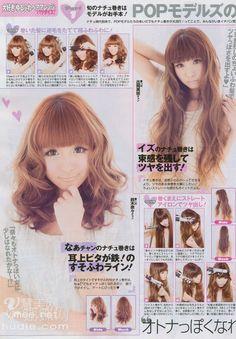 popteen May 2010 issue *mega heavy pics* part 1 Gyaru Hair, Gyaru Makeup, Kawaii Makeup, Hair Makeup, Lolita Hair, Doll Makeup, Kawaii Hairstyles, Pretty Hairstyles, Wig Hairstyles